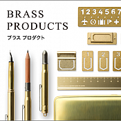 TRAVELER'S Company Brass Products