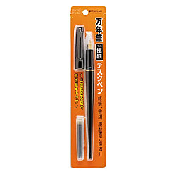 Platinum Desk Pen Vulpen - Extra Fijn - Zwart