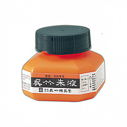 Kuretake Shueki Japanse Kalligrafie Inkt - 60 ml - Rood / Vermiljoen