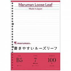 Maruman Loose Leaf Ringbandvulling - B5 - Gelinieerd - 26 Rings - 100 Pagina's