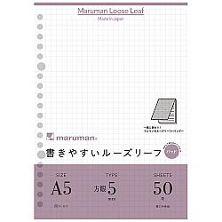Maruman Loose Leaf Ringbandvulling - A5 - Geruit - 20 Rings - 50 Pagina's