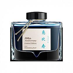 Pilot  Iroshizuku Inktpot 50 ml - 100th Anniversary Limited Edition - Ebisu - Turquoise