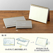 Midori Stand Notebooks