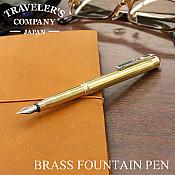 Traveler's Company Brass Vulpen