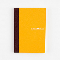 * Hobonichi Plain Notebook - Tomoe River paper - A6