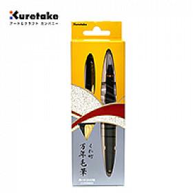 Kuretake No.13 Brush Pennen