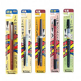 Kuretake Japanse Fude Pennen