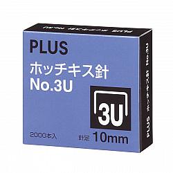 PLUS Japan 26/10 Nietjes - Doos van 2000 stuks