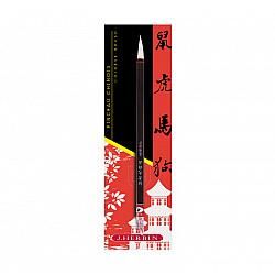 J. Herbin Chinees Penseel - 23 cm - Zwart