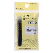 Kuretake DAN105-99H Brush Vulling - Set van 5 - Zwart
