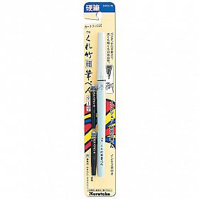 Kuretake No.7 Fude Pen Hoso-Taku - Set met 2 vullingen - Navulbaar