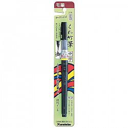 Kuretake No. 22 Fude Pen Chuji - Medium - Navulbaar
