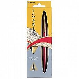 Kuretake No.13 Brush Vulpen - Navulbaar - Set met vullingen - Rood