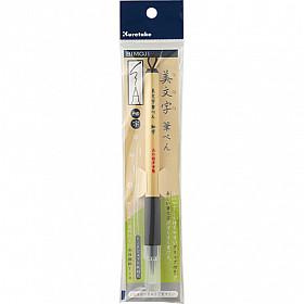 Kuretake Bimoji Brush Pen - Fine