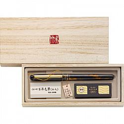 Kuretake No.50 Luxe Brush Pen met wezelhaar - Goud