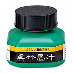 Kuretake Bokuiu India Inkt - 60 ml - Zwart