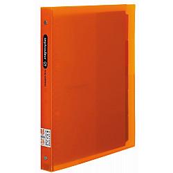 Maruman Septcouleur Ringband - B5 - 120 pagina's - Plastic Ringband - Oranje