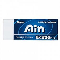 Pentel Hi-Polymer Ain Gum - Groot