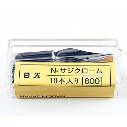 Nikko No. 357 - Spoon Model Nib Penpunt - Set van 10