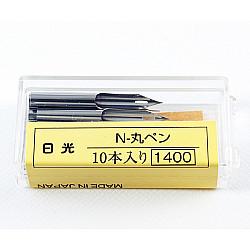 Nikko No. 659 - Maru Mapping Nib Penpunt - Hard Model - Set van 10