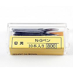 Nikko No. G3 - G-Pen Model Nib Penpunt - Set van 10