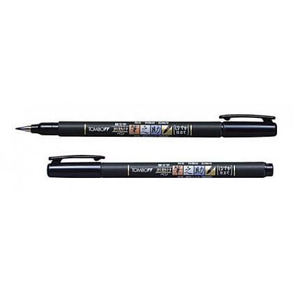 Tombow Fudenosuke Brush Pen - Zacht