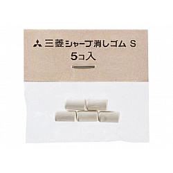 Uni-ball Vulpotlood Gum Vulling - Type S (Set van 5)